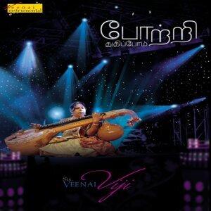 Veenai Viji 歌手頭像