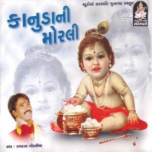 Raamdas Gondaliya 歌手頭像