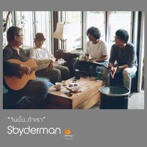 ศิรศักดิ์ อิทธิพลพาณิชย์, Sbyderman 歌手頭像