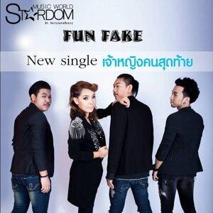 Fun Fake 歌手頭像