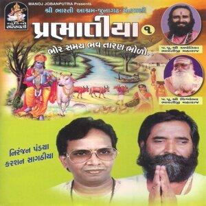 Niranjan Pandya, Karshan Sagathiya 歌手頭像