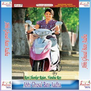 Ravi Shankar Rajan, Vandna Ray 歌手頭像