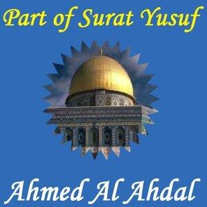 Ahmed Al Ahdal 歌手頭像