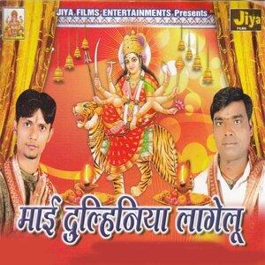 Satyanaryan, Vikash Bhojpuriya, Neha 歌手頭像
