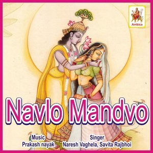 Naresh Vaghela, Savita Rajbhoi 歌手頭像