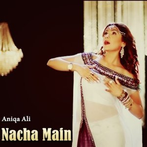 Aniqa Ali 歌手頭像