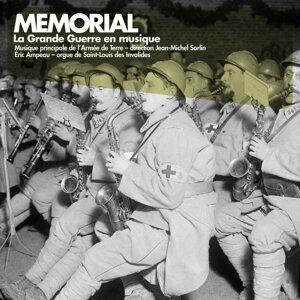 Musique principale de l'armée de terre 歌手頭像