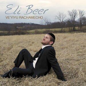 Eli Beer 歌手頭像