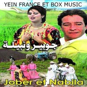Jober, Nabila 歌手頭像