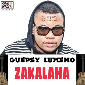 Guepsy Lumemo 歌手頭像