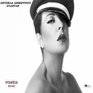 Antzela Dimitriou 歌手頭像