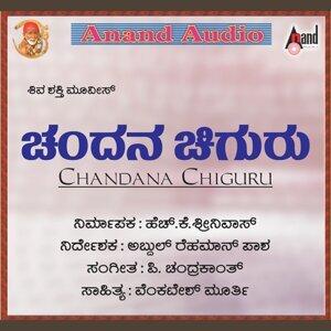P. Chandrakanth 歌手頭像