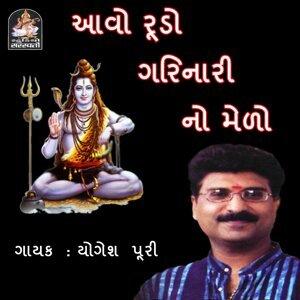 Yogeshpuri Goswami 歌手頭像