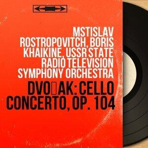 Mstislav Rostropovitch, Boris Khaïkine, USSR State Radio Television Symphony Orchestra 歌手頭像