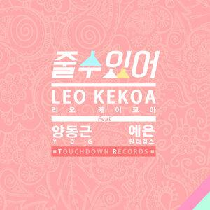 Leo Kekoa (리오 케이코아)