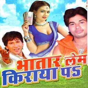Shubhas Pal, Poonam Pandey 歌手頭像