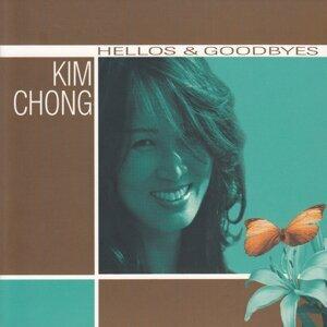 Kim Chong 歌手頭像