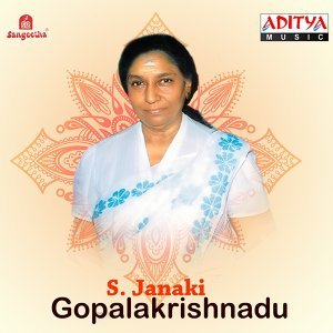 S. Janaki, Vijayalakshmi Sarma 歌手頭像