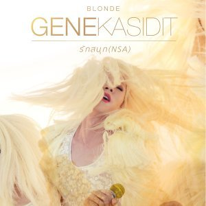 จีน กษิดิศ (Gene Kasidit) 歌手頭像