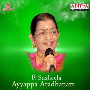 P. Susheela, Suryaprakash 歌手頭像