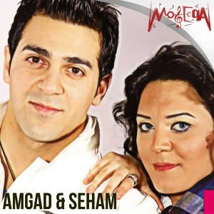 Amgad Omar, Seham Omar 歌手頭像