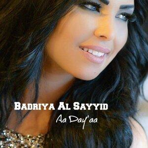Badriya Al Sayyid 歌手頭像