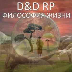 D&D RP 歌手頭像