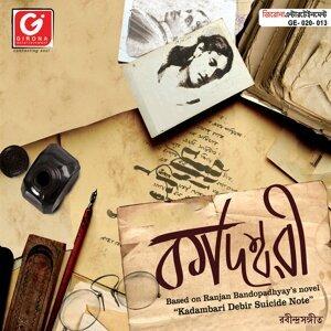 Madhurima Dutta Choudhury, Manomay Bhattacharya 歌手頭像