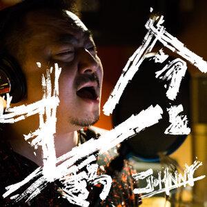 TAKAHIRO JOHNNY FUJIMOTO 歌手頭像
