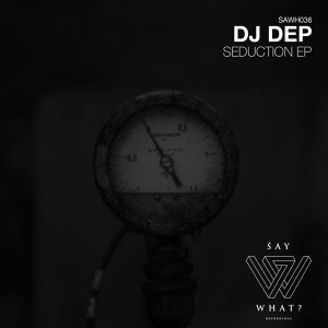 DJ Dep 歌手頭像