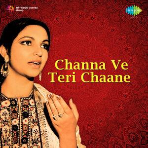 Tahira Syed 歌手頭像