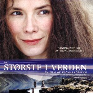 Trond Bjerknes 歌手頭像