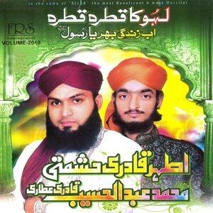 Athar Qadri Hashmati, Muhammad Abdul Haseeb Qadri 歌手頭像