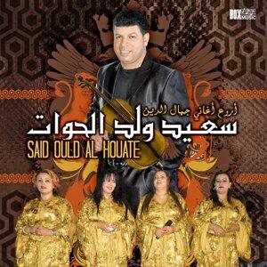Said Ould Al Houate 歌手頭像