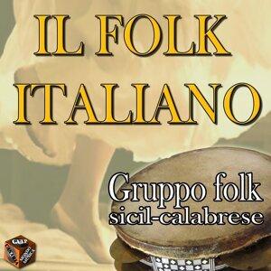 Gruppo folk Sicil-Calabrese, Aldo Alvi, Enzo Amadori 歌手頭像