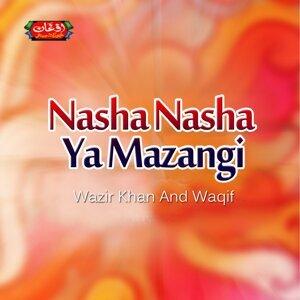 Wazir Khan, Waqif 歌手頭像