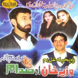 Wazir Khan, Saddam 歌手頭像