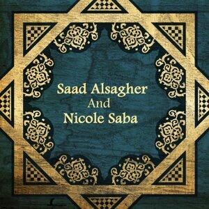 Saad Alsagher, Nicole Saba 歌手頭像