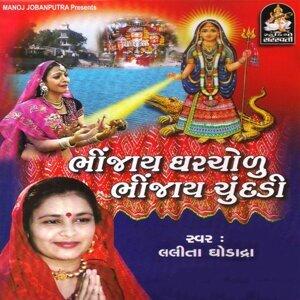 Lalita Dhodadhra 歌手頭像