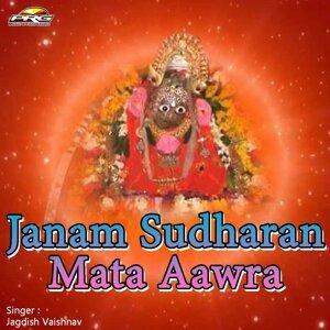 Jagdish Vaishnav, Durga Jasraj 歌手頭像