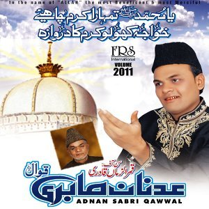 Adnan Sabri Qawwal 歌手頭像