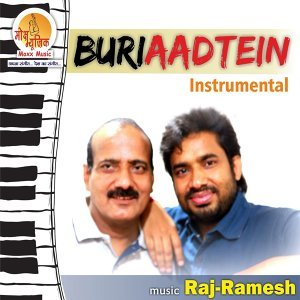 Raj, Ramesh 歌手頭像