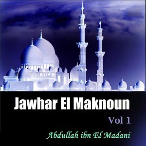 Abdullah ibn El Madani 歌手頭像
