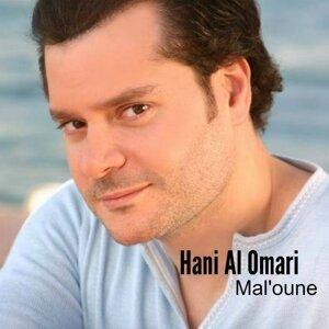 Hani Al Omari 歌手頭像