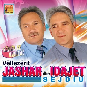 Jashar Sejdiu, Idajet Sejdiu 歌手頭像
