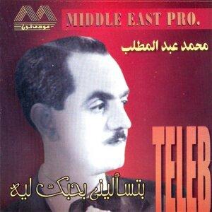 Mohamed Abd Elmotelb 歌手頭像