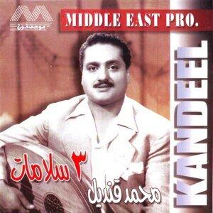 Mohamed Qandel 歌手頭像