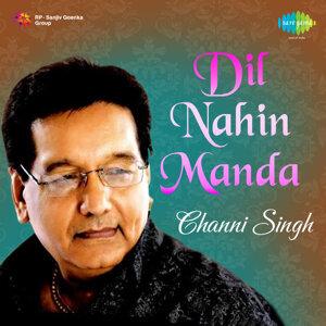 Channi Singh 歌手頭像