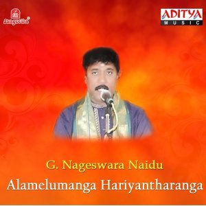 G. Nageswara Naidu, Vijayalakshmi Sarma 歌手頭像