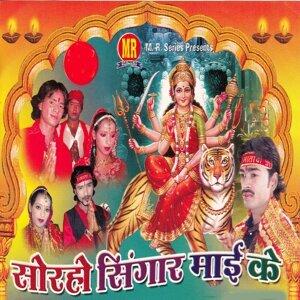 Sandeep Kumar Kasyap 歌手頭像